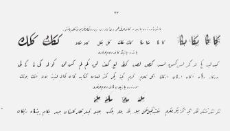 jenis khot arab-riq'ah (5)
