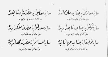 jenis khot arab-riq'ah (9)