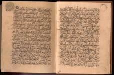 Mushaf Ibnu al-Bawwab 6