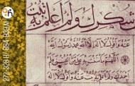Ibnu Muqlah, Sang Menteri Pencetus Khot Mansub