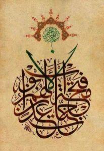 27031289f1d678091cd20d379cb7c2fc--islamic-calligraphy-arabic-calligraphy