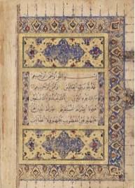 syekh hamdullah (11)