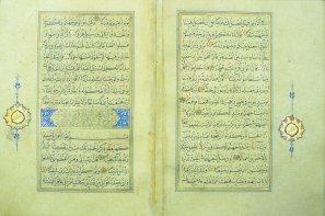 syekh hamdullah (7)