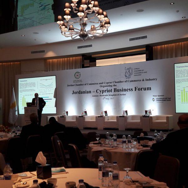 Jordan-Cyprus Business Forum 08.05.2017