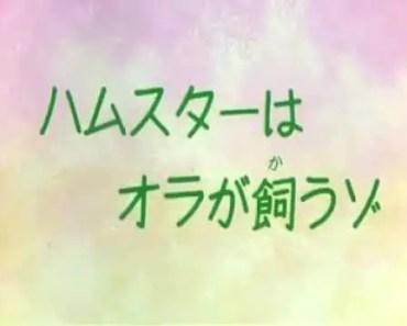 Shin Chan hamster funny - shin chan hamster funny