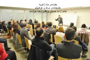 Hamyaari Monthly meetings