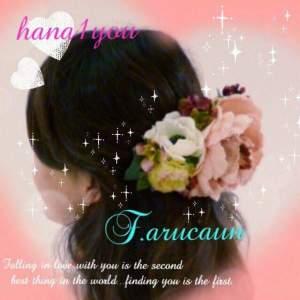F.arucaun