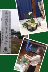 sakuhin024