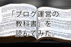 ikehaya-text