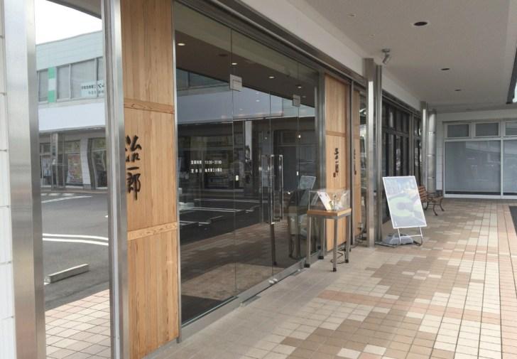 jiichiro-cafe1