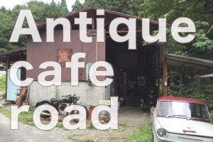antique-cafe-road