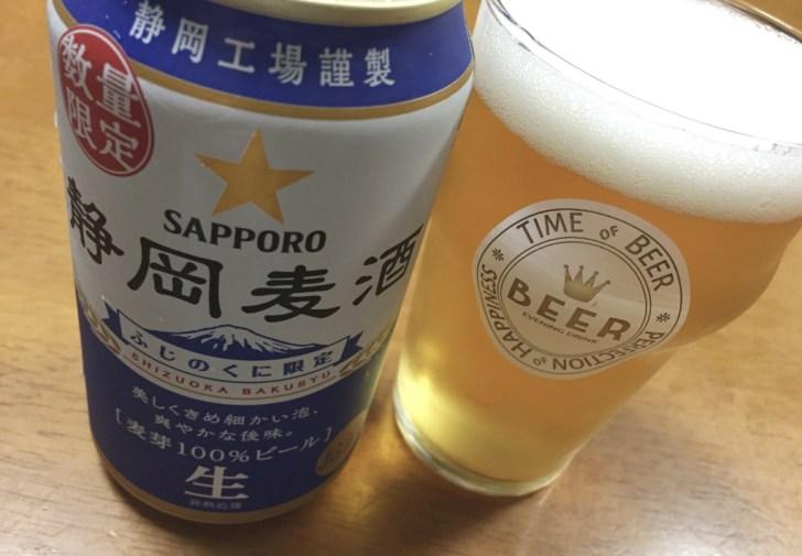 shizuoka-bakusyu4