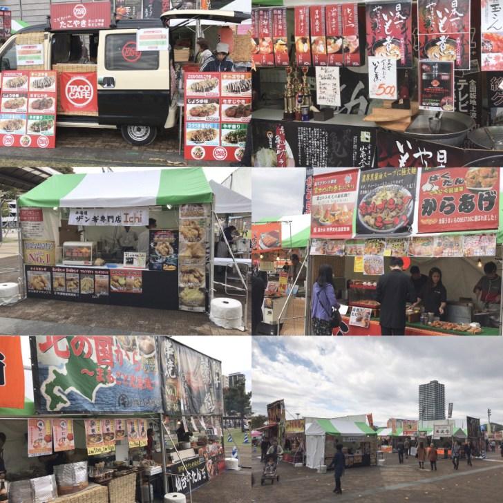 ocha-festival11