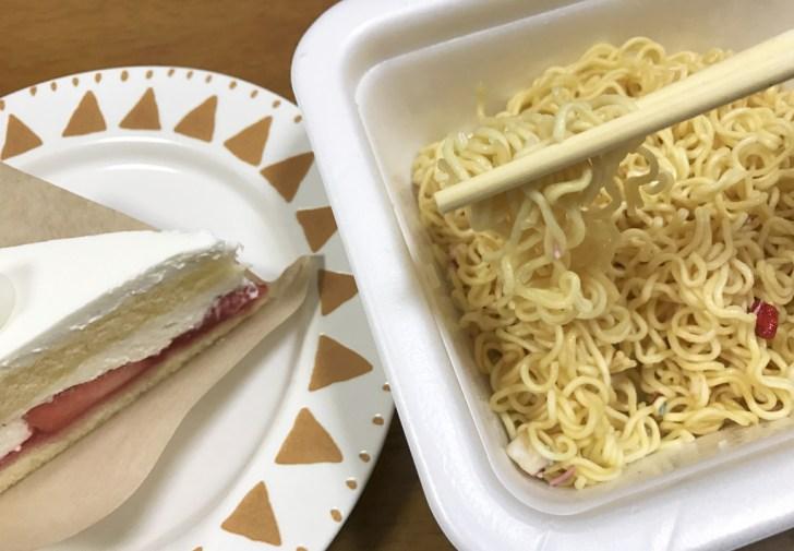 一平ちゃん ショートケーキ味
