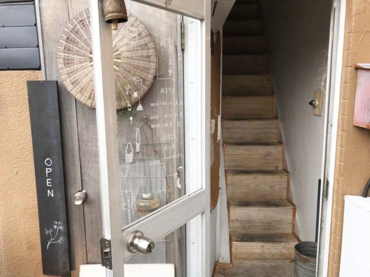 雨降り(amefuri)の入口