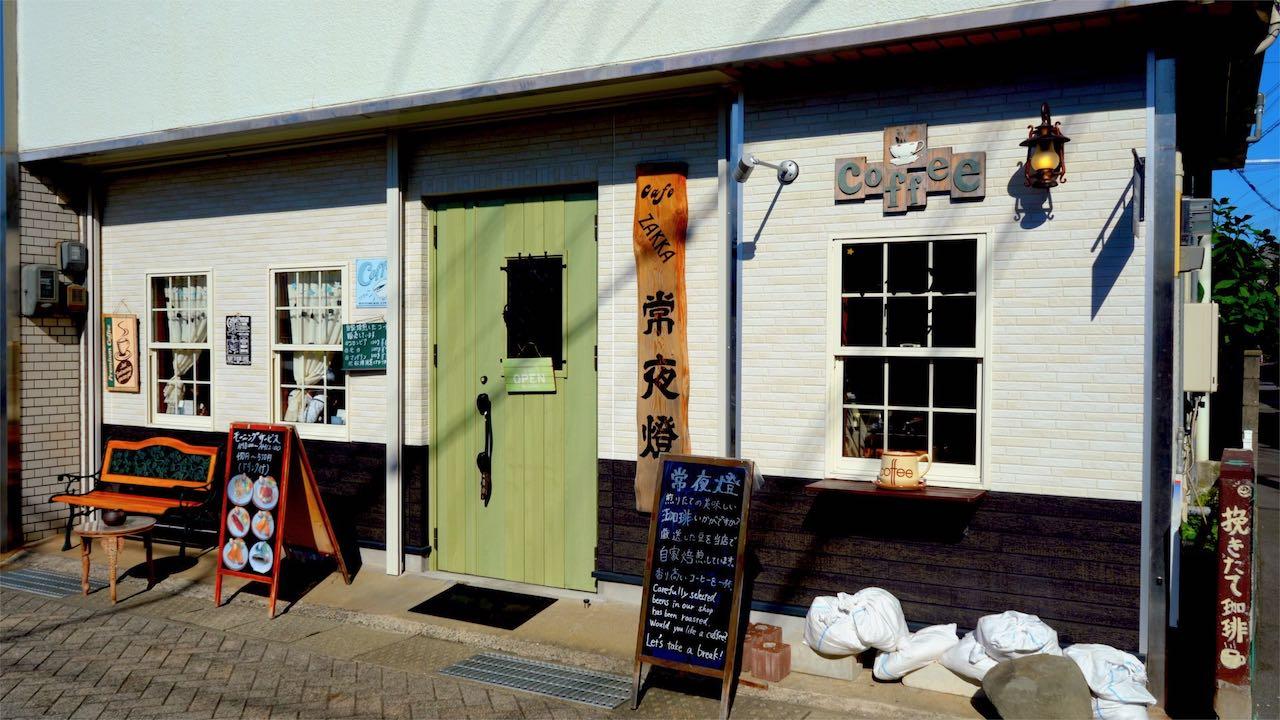 Cours 3 : Ami – Tomodachi