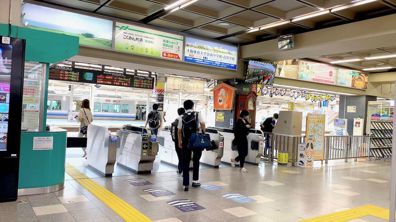 Cours 4 : Le train – Densha