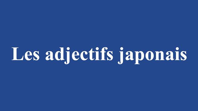 Adjectifs japonais