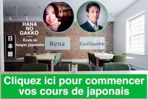 École de langue japonaise