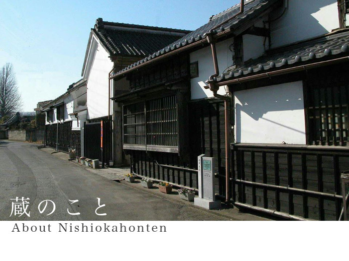about_nishioka