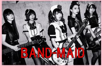 BAND-MAIDがかっこよくてかわいい!評価や評判は?おすすめ曲も!10