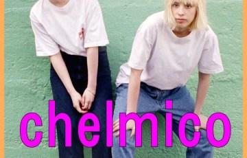 chelmicoのメンバーが可愛い!プロフィールやファッションを紹介!8