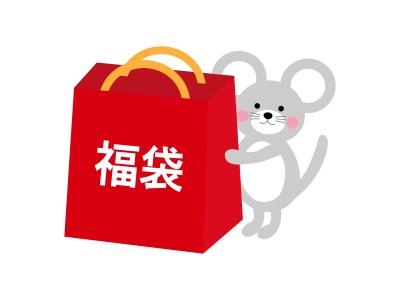 nikoand福袋の中身ネタバレ2020!通販予約開始日と方法や値段を調査!2