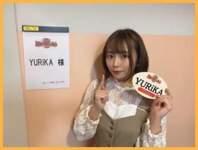 YURiKA(歌手)の本名や出身高校などwiki風プロフィールを調査!可愛いと話題に!3