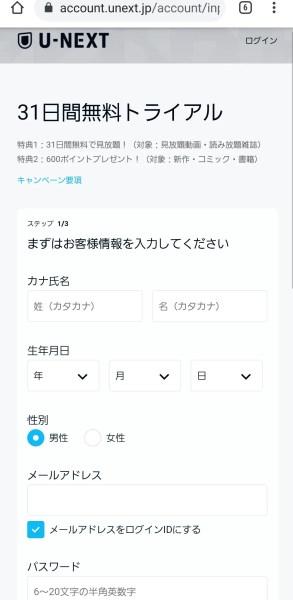 映画天国エヴァゲリオンTVシリーズの見逃しを無料視聴!関西は放送される?2