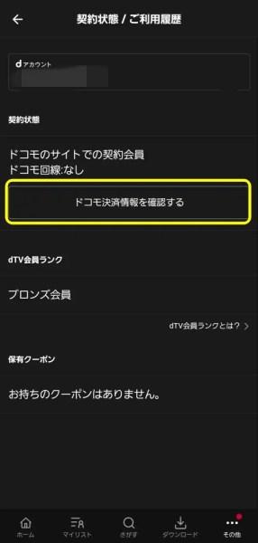 銀魂SEMI-FINAL全2話フル動画を無料視聴!見逃し配信は?10