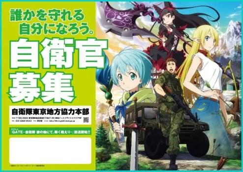 GATEアニメ3期の放送は2022年!?可能性を原作ストックや円盤売上から予想!1