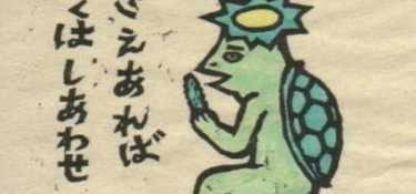 Proverbios Japoneses Hanasu.com.br