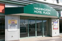 Washington Hotel Plaza Hida Takayama (WEB) 14