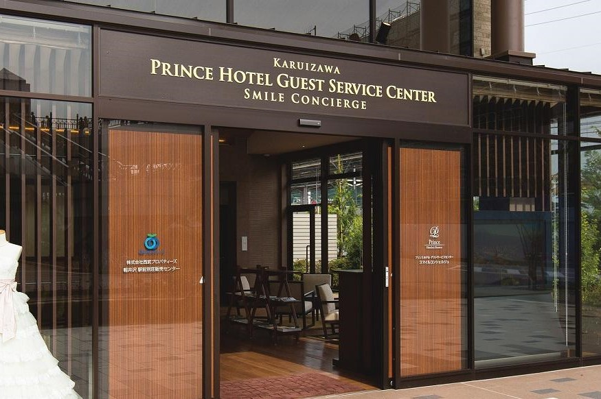 Prince Hotel Karuizawa East (web) 10 2