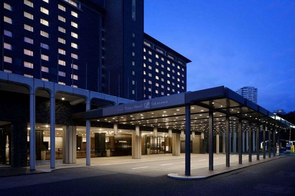 Grand Prince Hotel Takanawa-Exterior 1 (O)