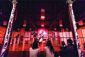 Shinobi No Sato Ninja Village (O) 5