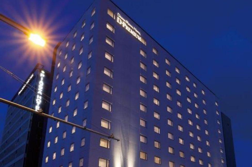 Daiwa Royal Hotel D-Premium Nara (15)
