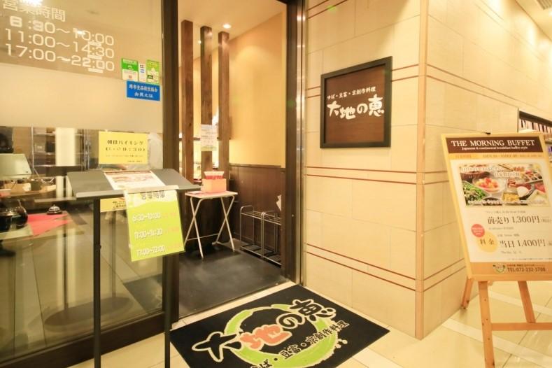 Daiwa Roynet Hotel Sakai Higashi (O) 5