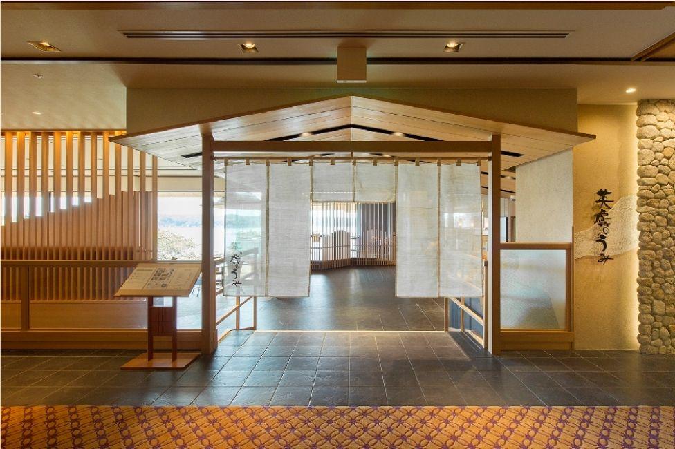 Kashikojima Hojoen Shima (O) (3)