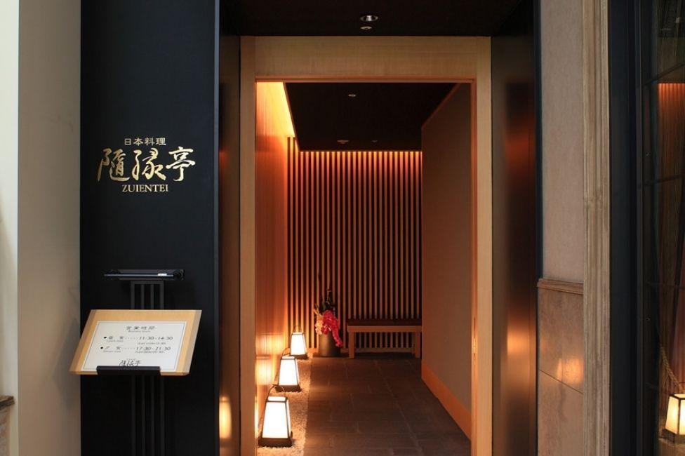 Hotel Monterey Grasmere Osaka (O) (9)