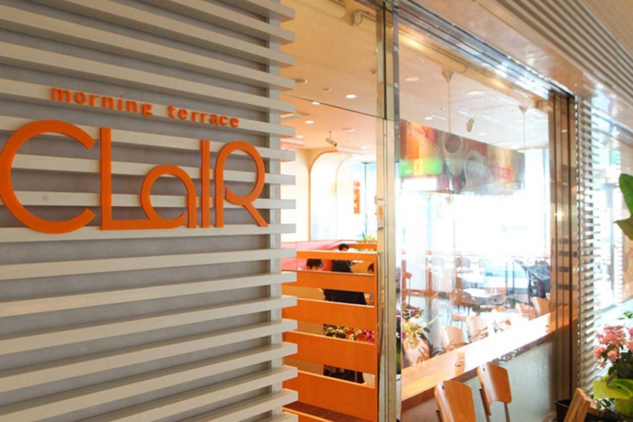 Restaurant 2 - Hotel New Hankyu Osaka Annex (Official)