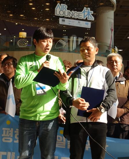 韓国労総と民主労総代表選手が今回の大会に臨む覚悟を明らかにした