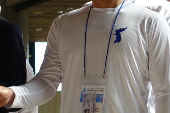 統一サッカー大会に着用するユニフォーム