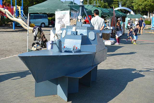 軍艦の模型。大きい
