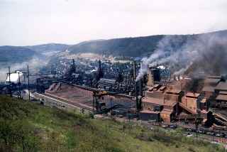 Weirton Steel Mill Overview