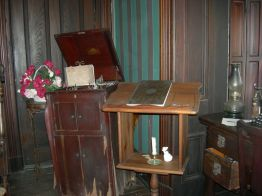 phonograph, library