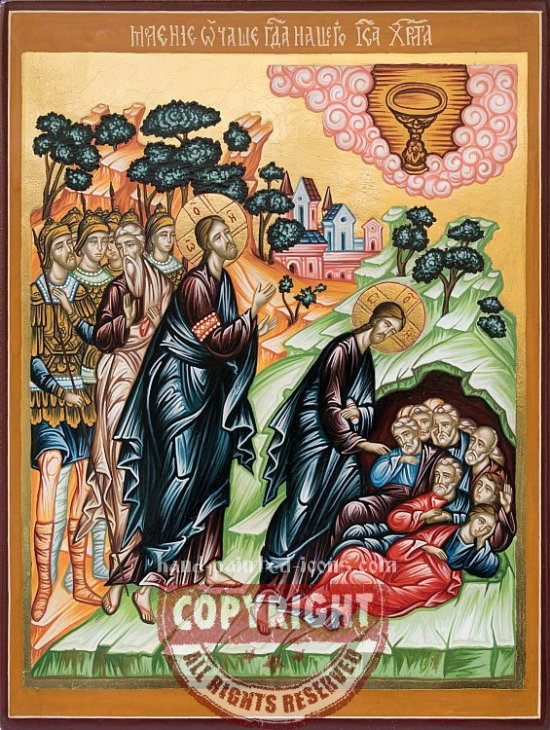 The Prayer Of the Cup of Our Lord Jesus Christ-hand-painted-icon