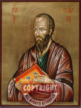 Saint Apostle Paul-hand-painted-orthodox-icon-v1