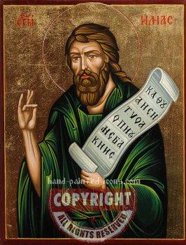 Saint Prophet Elias (Elijah) -hand-painted icon