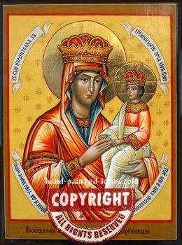 Virgin Mary Surety of Sinners-hand-painted-icon